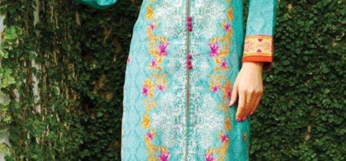 Al Karam Summer Lawn Collection 2015 Vol 1 Prices for Women