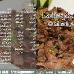 Bakra Eid Beef Teriyaki Recipe in Urdu English Shireen Anwar
