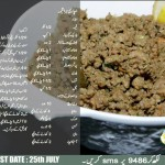 Bakra Eid Special Recipe Achari hara Qeema Urdu & English