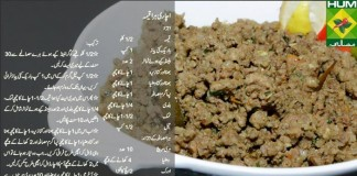Bakra Eid Special Urdu & English Recipe Achari hara Qeema by Shireen Anwer Masala Morning Show on Masala TV