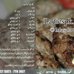 Bakra Eid Special Urdu & English Recipe Kachri Kabab by Shireen Anwer Masala Morning Show on Masala TV