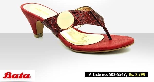 Bata Shoes Pakistan Fall Winter Collection 2014 2015 with Prices for Girls and Women Fashion Formal Red