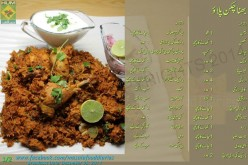 Bhuna Chicken Pulao Urdu English Recipe by Zarnak Sidhwa