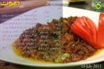 Bhuna Hua Keema Urdu English Recipe by Chef Zakir Masala TV 150x100 Vegetable Roll Recipe in Urdu by Chef Zakir Dawat Masala TV