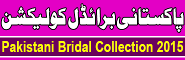 Bridal Dresses Designs