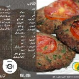 Chapli Kabab Recipe by Shireen Anwar in Urdu and English