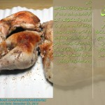Chicken Sajji Urdu Recipe by Zarnak Sidhwa Food Diaries