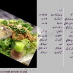 Chicken Tikka Salad Recipe Urdu Food Diaries Zarnak Sidhwa