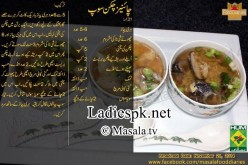 Chinese Chicken Soup Urdu English Recipe by Zarnak Sidhwa