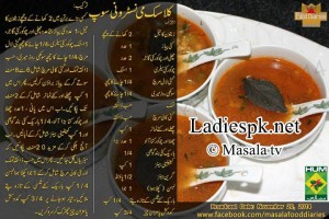 Pakistani Urdu Recipes Masala TV