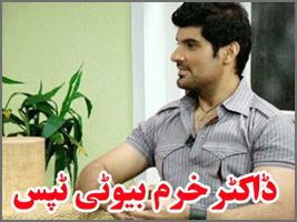 Dr Khurram Beauty Tips