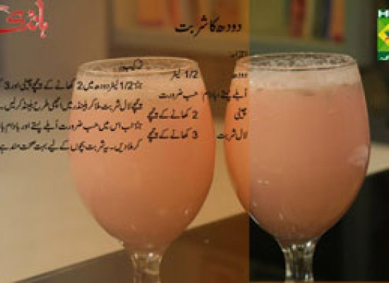 Ramzan Special Drink for Iftar
