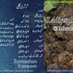 Eid ul Adha Bakra Eid Kurkuri Kaleji Recipe in English and Urdu Masala TV Rida Aftab Show Tarka