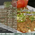 Eid ul Adha Recipe Kachri Qeema Shireen Anwar Masala Mornings