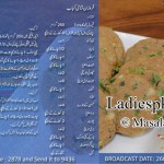 Eid ul Adha Bakra Eid Shami Kabab Urdu English Recipe Masala TV