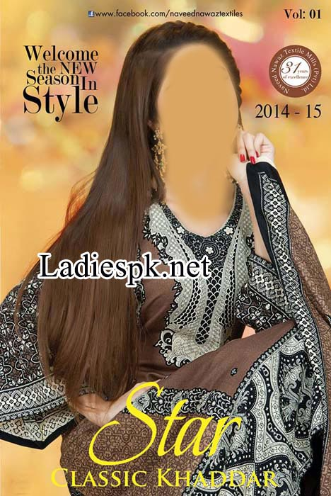 Fashion of Shalwar Kameez Naveed Nawaz Textile Star Classic Khaddar Collection 2014 2015 Pakistani Designs