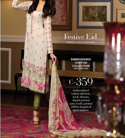 Gul Ahmed Festive Eid Dresses Collection 2015 Catalog and Magazines