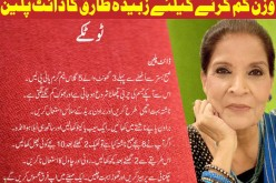Zubaida Tariq Apa Weight Loss Diet Plan in Urdu Handi Masala TV