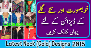 Latest Fashion Kameez New Neck Gala Designs 2015 For Ladies Suits in Pakistan and India