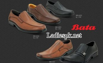 New-Arrivals-Dress-Shoes-Bata-Shoes-With-Prices-Pakistan-Fall-Winter-Collection-2014-2015-for-Men-Gents