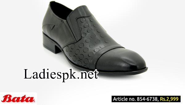New-Arrivals-Men-Gents-Dress-Shoes-Bata-Shoes-With-Prices-Pakistan-Fall-Winter-Collection-2014-2015