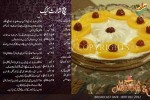 Peach short cake 150x100 Black Forest Cake Recipe in Urdu & English