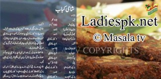 SHAMI-KABAB-Recipe-in-English-and-Urdu-Masala-TV-Shireen-Anwar-Masala-Mornings