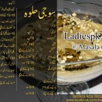 Sooji Halwa FOOD Diaries Recipes Urdu Masala TV Zarnak Sidhwa Facebook