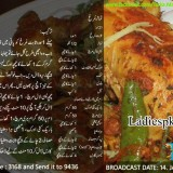 Tamatar Murgh Recipe by Rida Aftab Tarka Masala TV Facebook