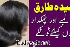 Zubaida Tariq Apa Urdu Tips & Totkay for Hair Long Silky Hair