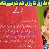 Zubaida Tariq Weight Loss Tips Masoor ki Daal Married Women