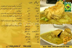 Aab Chicken (Thal) by Tarka Cooking Show Recipes by Rida Aftab
