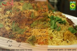 ACHARI MURGH RICE Recipe in Urdu by Handi Zubaida Tariq