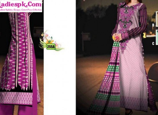 Al Hamra Textiles Kashish Lawn Collection 2013 Volume 3 For Women