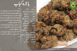 Bajra Kabab Recipe in Urdu, English by Masala Mornings