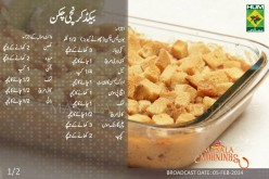 Baked crunchy chicken Recipe Urdu, English  Masala Mornings