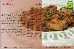 Bhuna Gosht  Recipe in Urdu & English by Masala TV