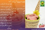 blender strawberry ice cream recipe in urdu english masala tv 150x100 HUM Masala TV Chicken Corn Soup Recipe Urdu, Food Diaries