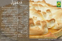 Butterscotch pie Recipe in Urdu, English by Masala TV