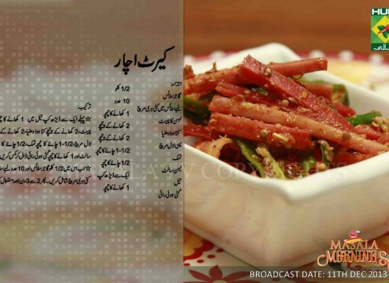 Recipe Of Carrot Cake By Shireen Anwer