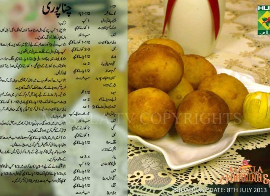 Chana Puri Urdu Recipe by Masala Mornings Shireen Anwar