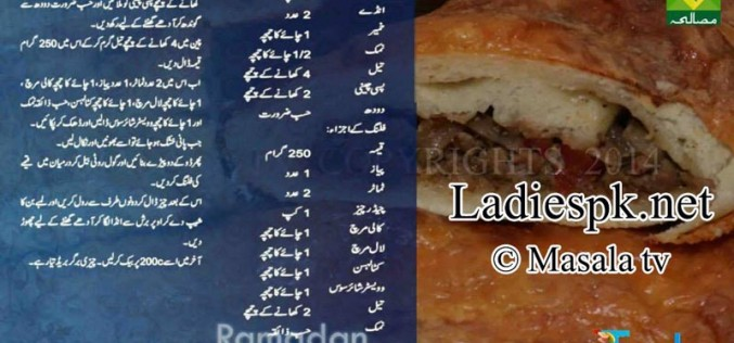 Cheeseburger Bread Recipe in Urdu English Masala TV Rida Aftab