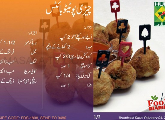 Cheesy Potato Bites Recipe in Urdu English Rida Aftab Masala TV