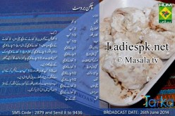 Chicken Broast Recipe in Urdu English by Rida Aftab Masala TV