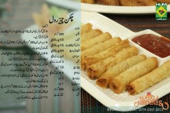 Chicken Cheese Roll by Shireen Anwer Urdu Recipe by Masala TV