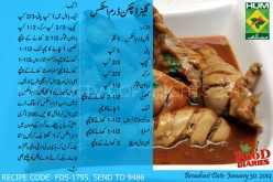 Chicken Drumsticks Recipe in Urdu & English by Masala TV
