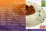 chicken in rice ring recipe urdu english zarnak masala tv 150x100 Achar Gosht Recipe by Zarnak Sidhwa