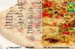 Chicken Pizza with Lemon Mayo Recipe Urdu  English Masala TV