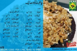 Chocolate Coconut Cake Recipe in Urdu & English by Masala TV