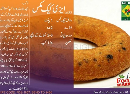 Easy Cake Mix Recipe in Urdu English Zarnak Sidhwa Masala TV